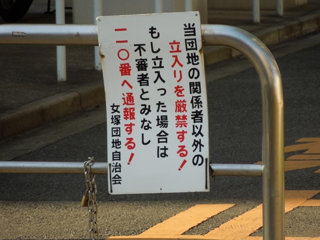 f:id:Ikegamiblog_tokyo:20180308203634j:plain
