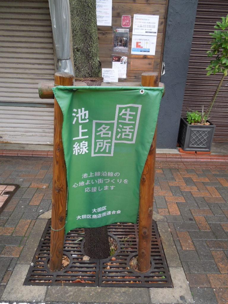 f:id:Ikegamiblog_tokyo:20180309222412j:plain