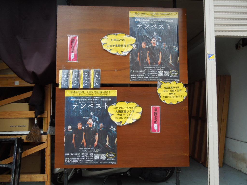 f:id:Ikegamiblog_tokyo:20180310221953j:plain