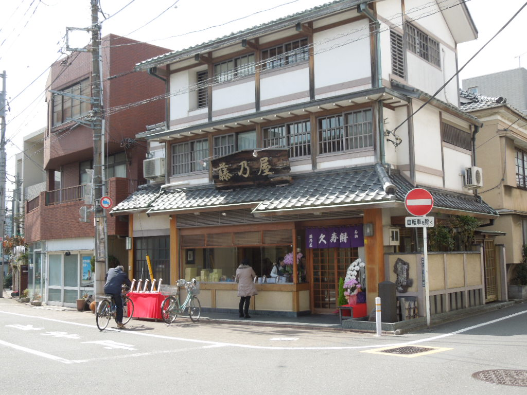 f:id:Ikegamiblog_tokyo:20180311215042j:plain