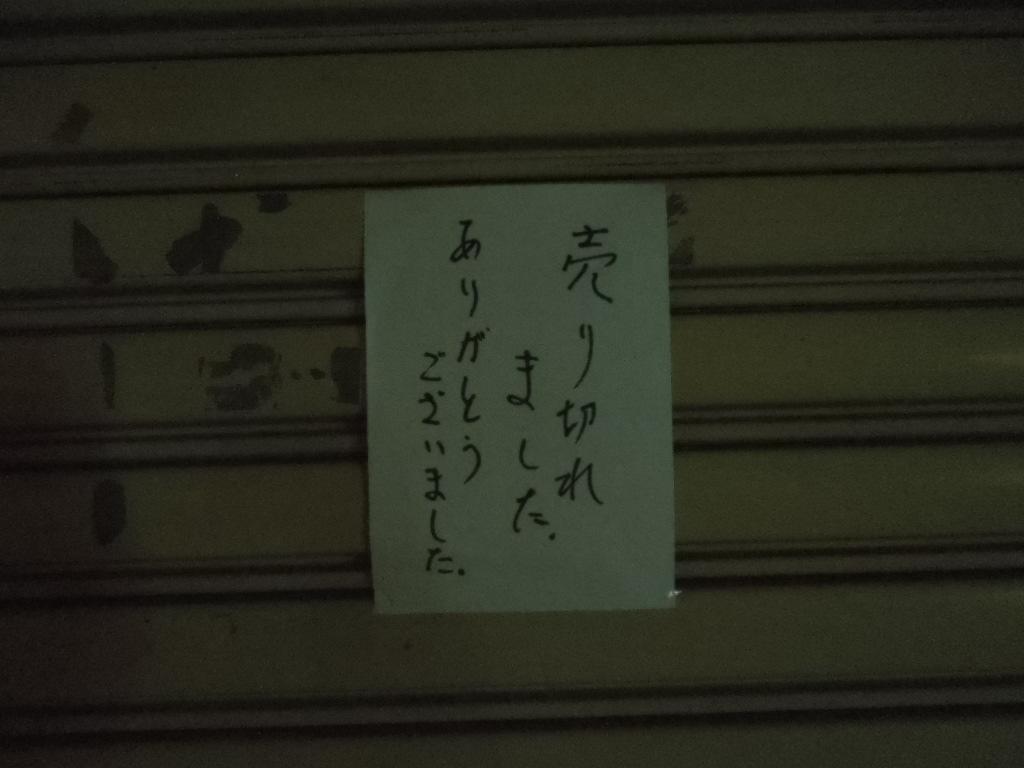 f:id:Ikegamiblog_tokyo:20180311221608j:plain