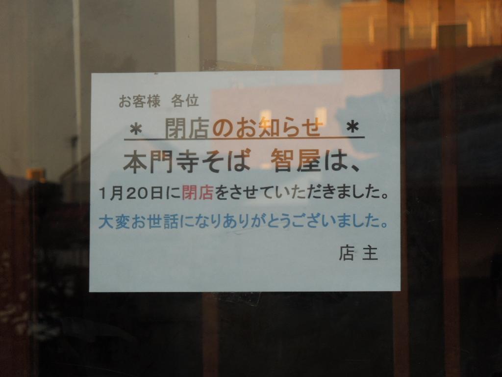 f:id:Ikegamiblog_tokyo:20180311222448j:plain