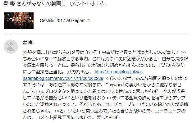 f:id:Ikegamiblog_tokyo:20180314220428j:plain