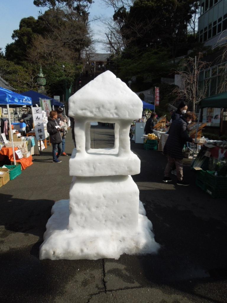 f:id:Ikegamiblog_tokyo:20180318213636j:plain