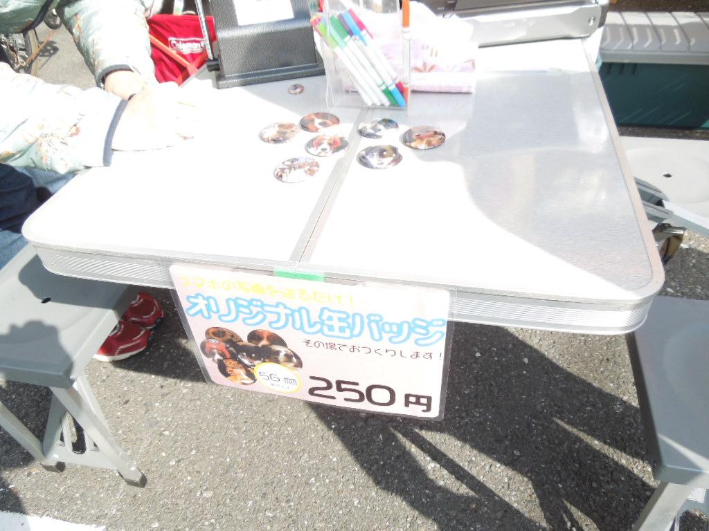 f:id:Ikegamiblog_tokyo:20180318214015j:plain