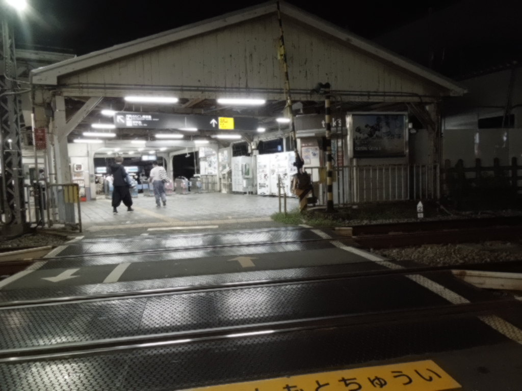 f:id:Ikegamiblog_tokyo:20180318225426j:plain