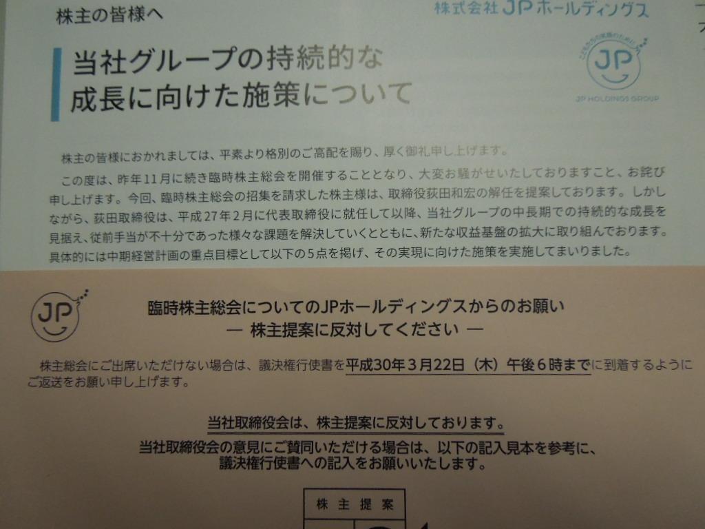 f:id:Ikegamiblog_tokyo:20180323205327j:plain