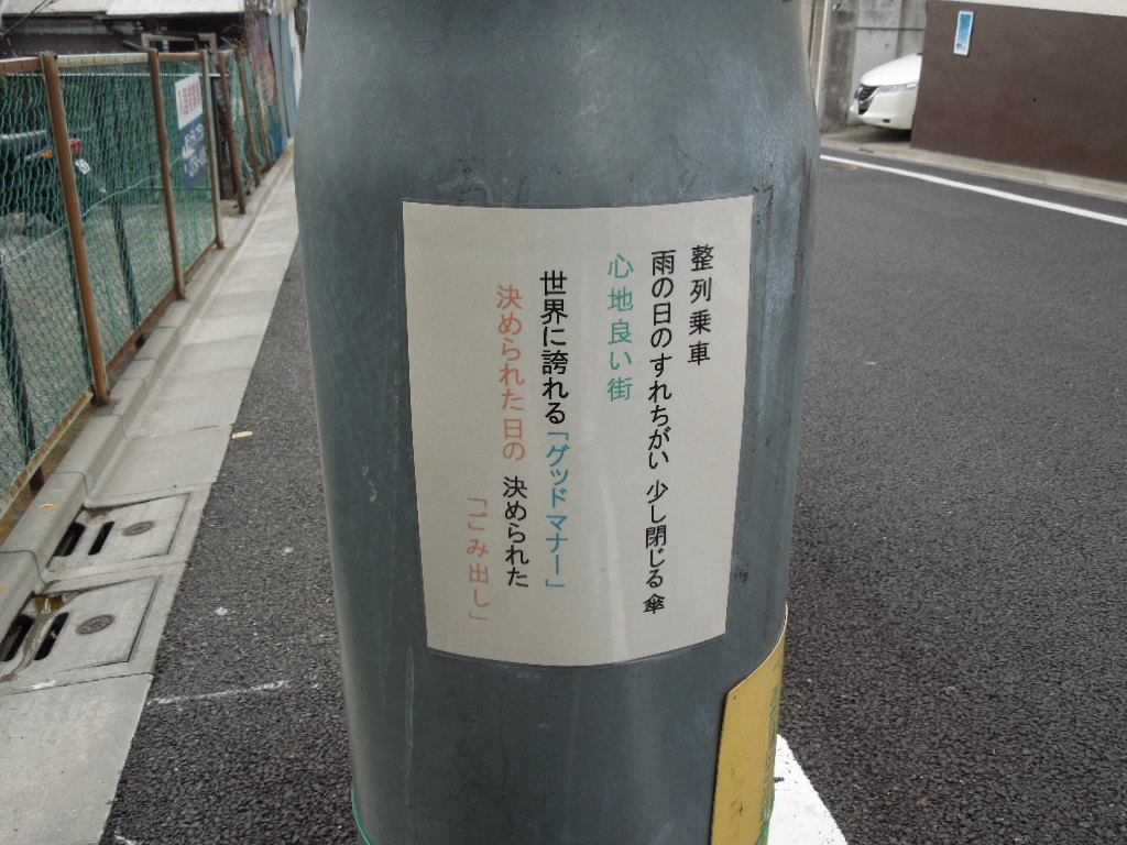 f:id:Ikegamiblog_tokyo:20180324131344j:plain