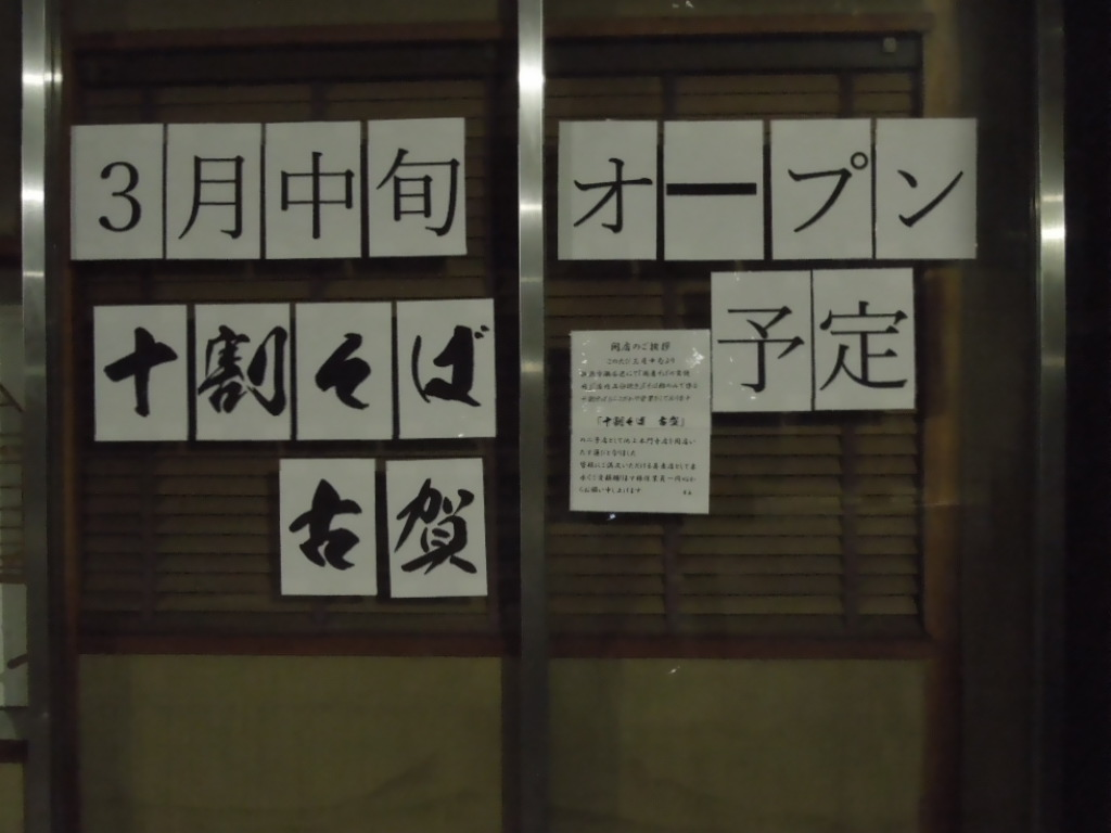 f:id:Ikegamiblog_tokyo:20180324132738j:plain
