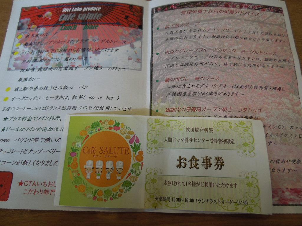 f:id:Ikegamiblog_tokyo:20180324143200j:plain