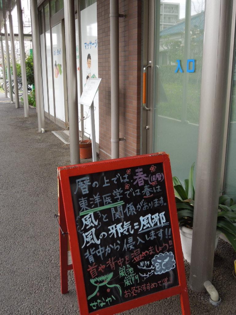 f:id:Ikegamiblog_tokyo:20180324143315j:plain