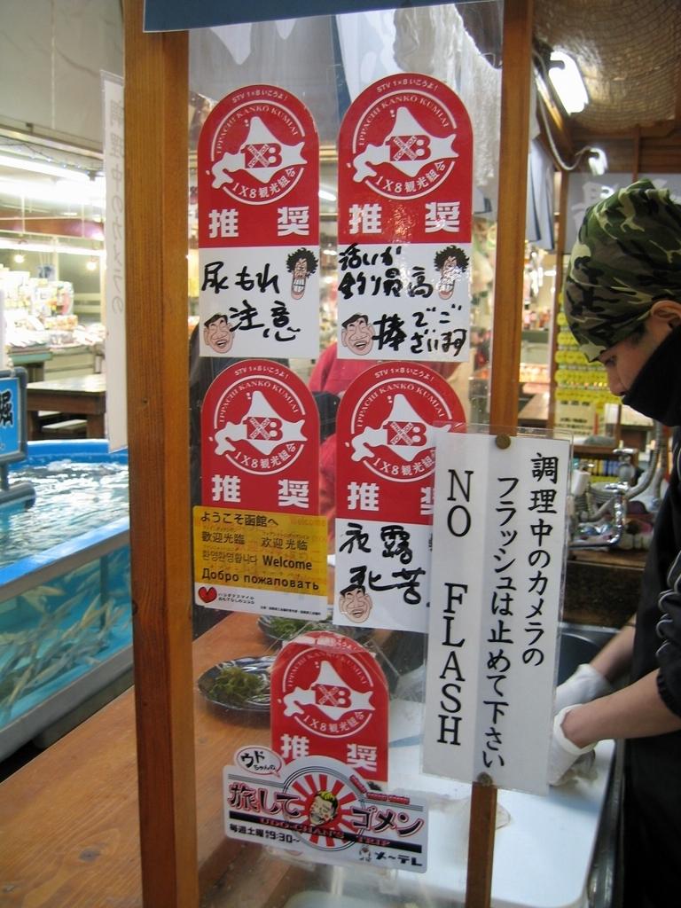 f:id:Ikegamiblog_tokyo:20180324145700j:plain
