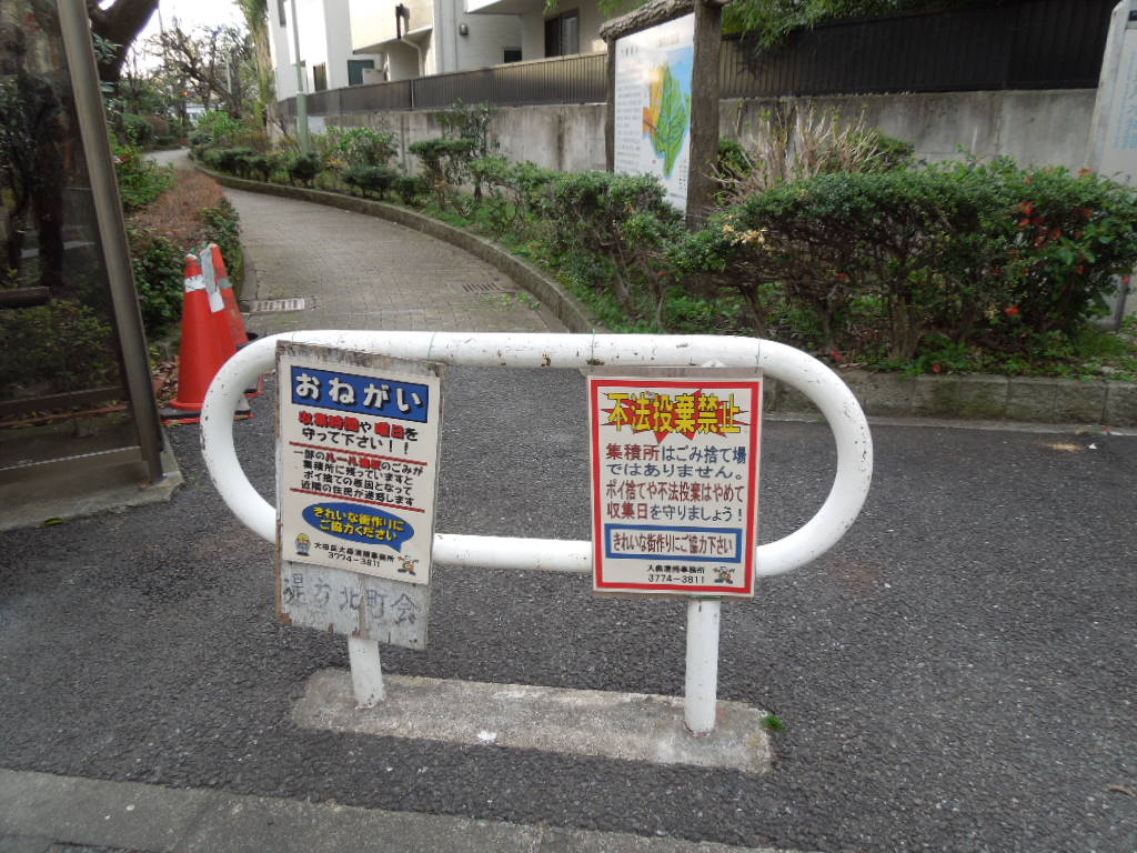 f:id:Ikegamiblog_tokyo:20180324180817j:plain
