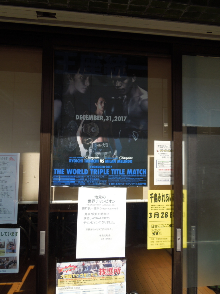 f:id:Ikegamiblog_tokyo:20180326221135j:plain