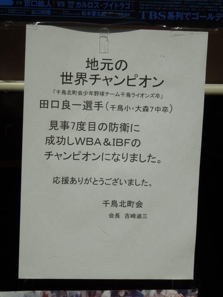 f:id:Ikegamiblog_tokyo:20180326221216j:plain