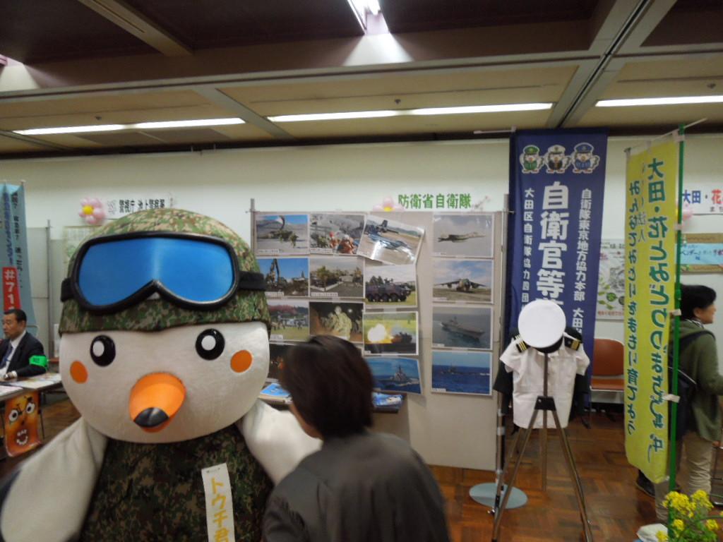 f:id:Ikegamiblog_tokyo:20180326221904j:plain