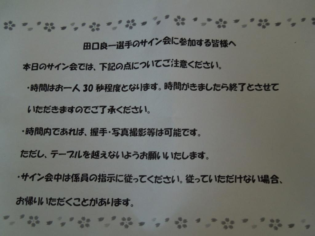 f:id:Ikegamiblog_tokyo:20180326222954j:plain