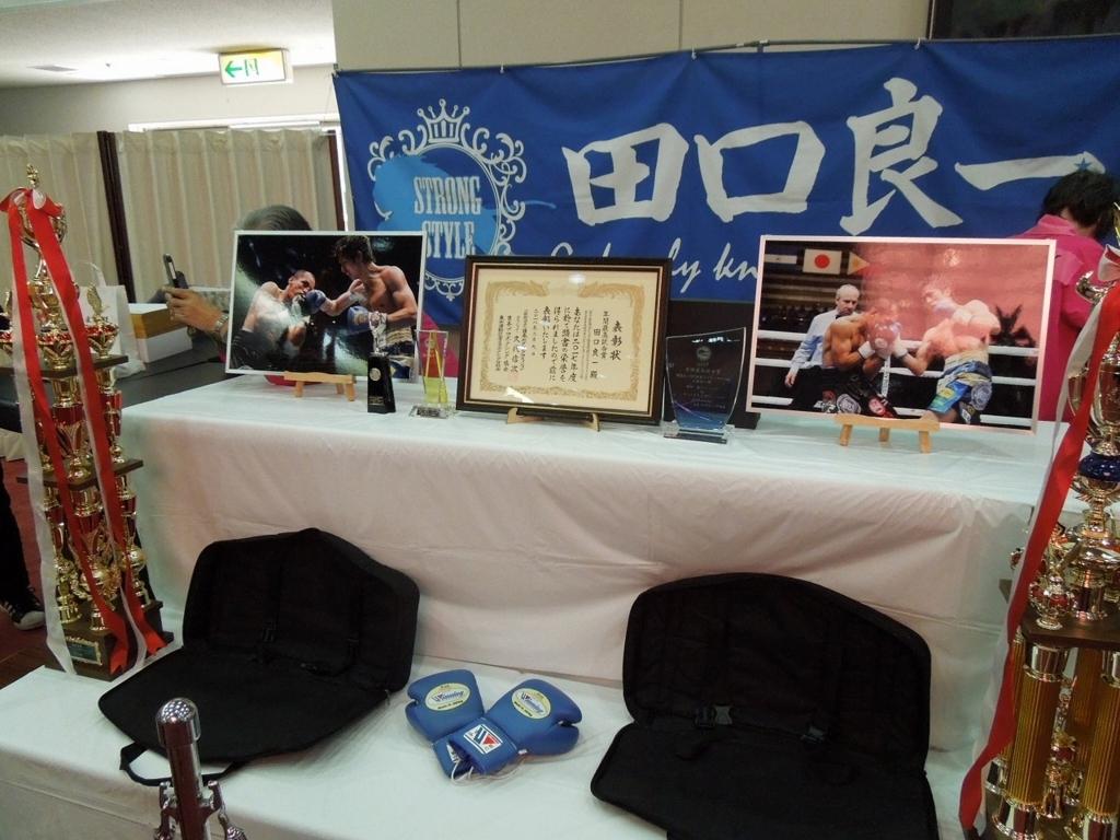f:id:Ikegamiblog_tokyo:20180326225154j:plain
