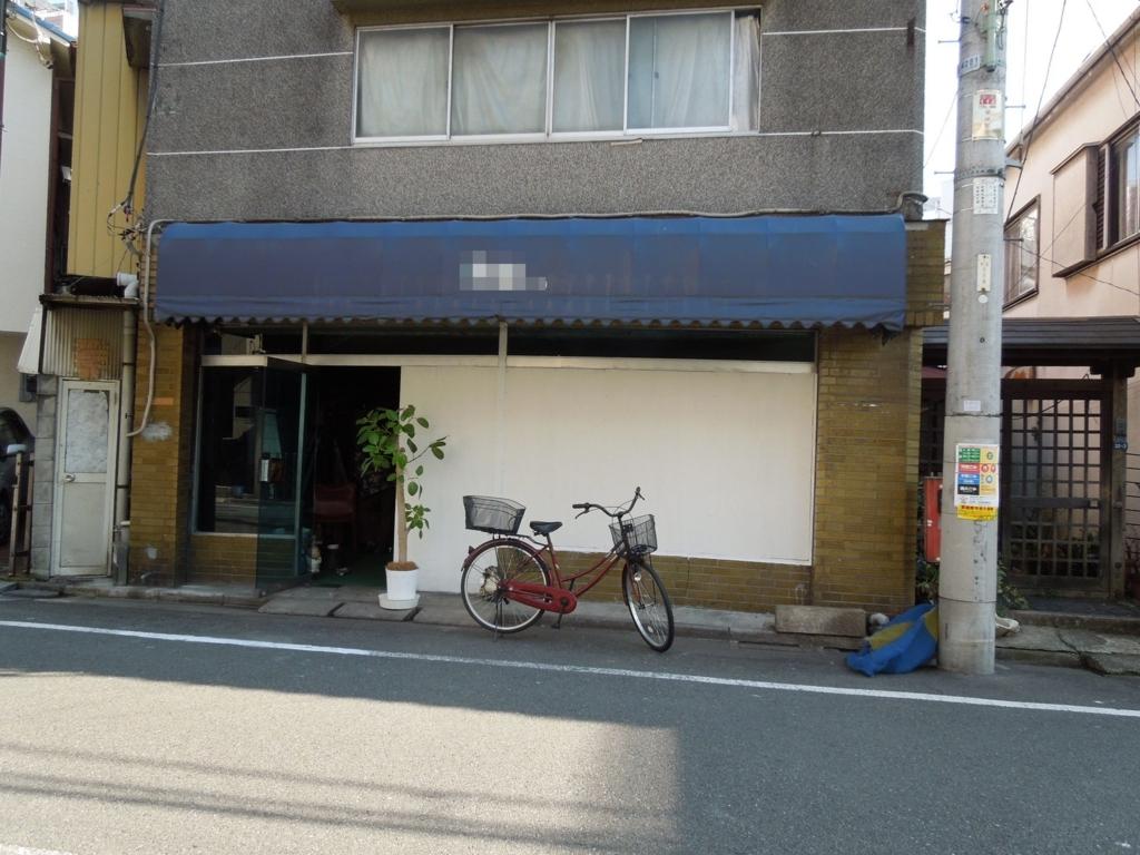 f:id:Ikegamiblog_tokyo:20180327224838j:plain