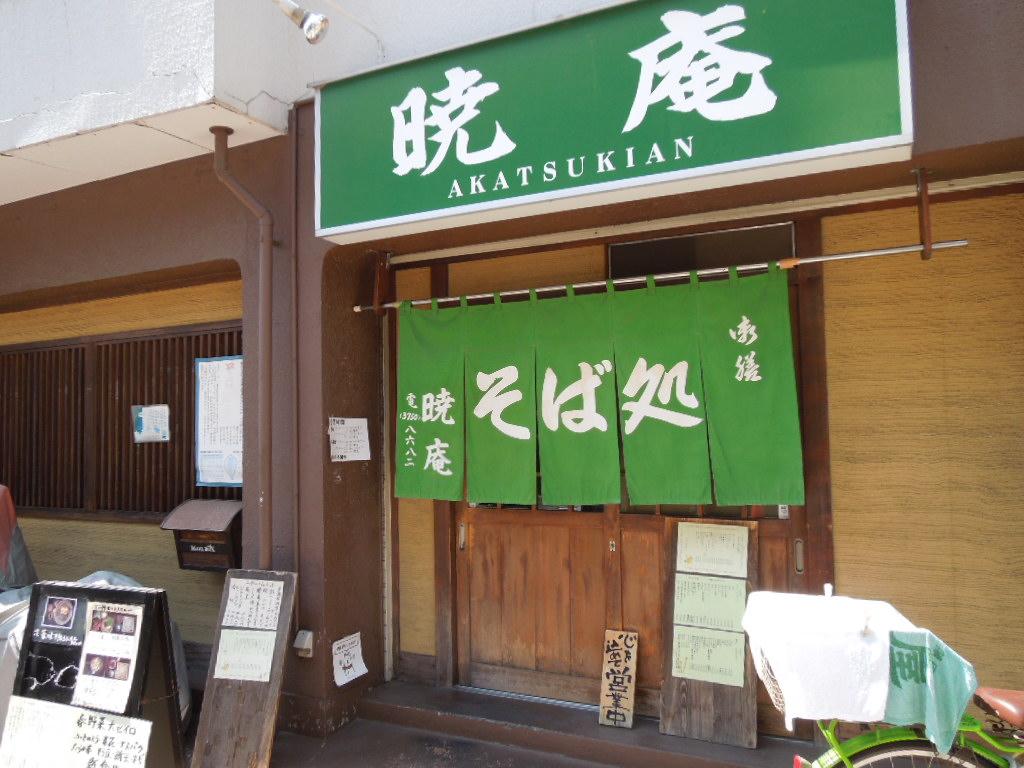 f:id:Ikegamiblog_tokyo:20180328223147j:plain