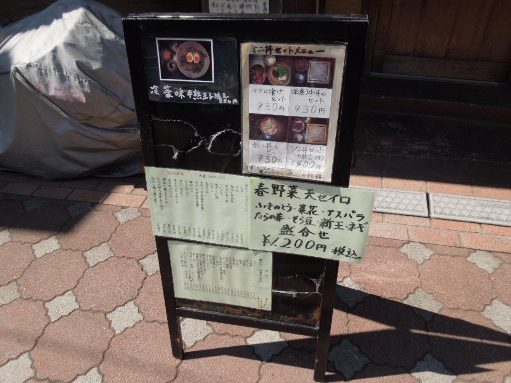 f:id:Ikegamiblog_tokyo:20180328223224j:plain