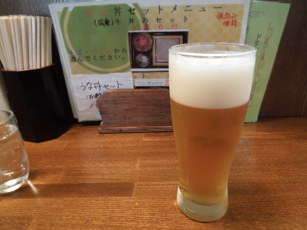 f:id:Ikegamiblog_tokyo:20180328223311j:plain