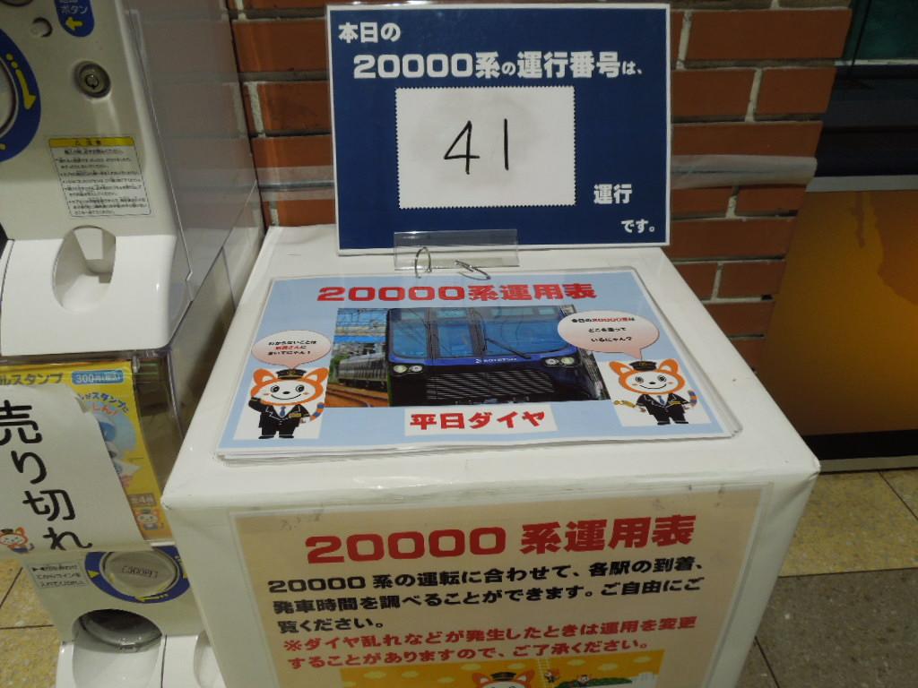 f:id:Ikegamiblog_tokyo:20180329212527j:plain