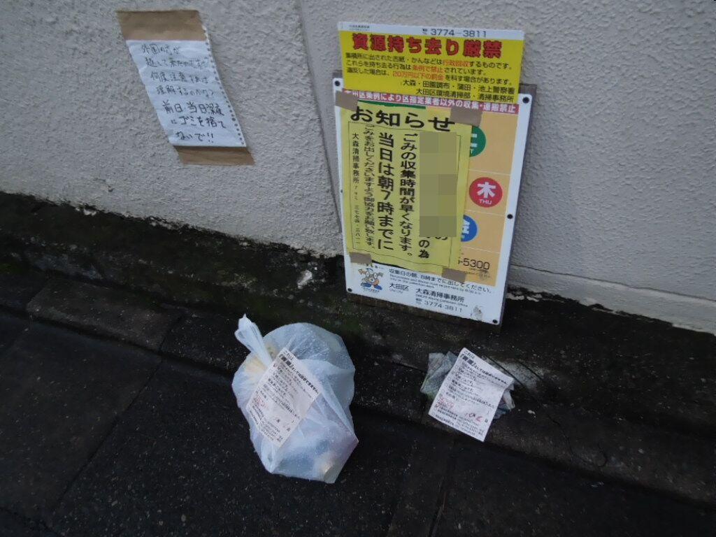 f:id:Ikegamiblog_tokyo:20180401201203j:plain