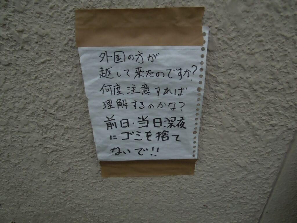 f:id:Ikegamiblog_tokyo:20180401201259j:plain
