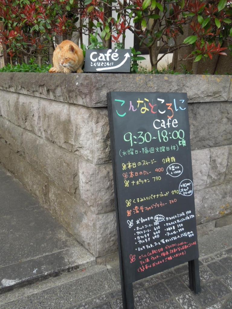 f:id:Ikegamiblog_tokyo:20180401213456j:plain