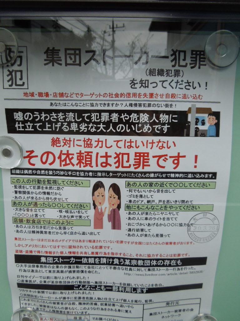 f:id:Ikegamiblog_tokyo:20180403225724j:plain