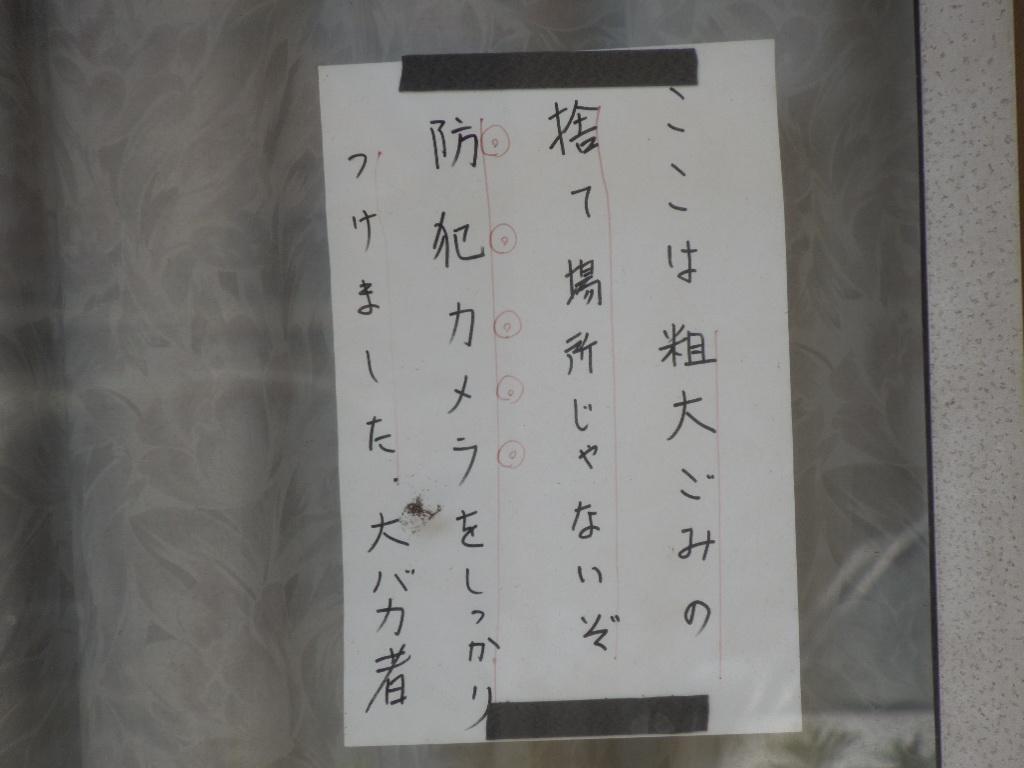 f:id:Ikegamiblog_tokyo:20180403230014j:plain