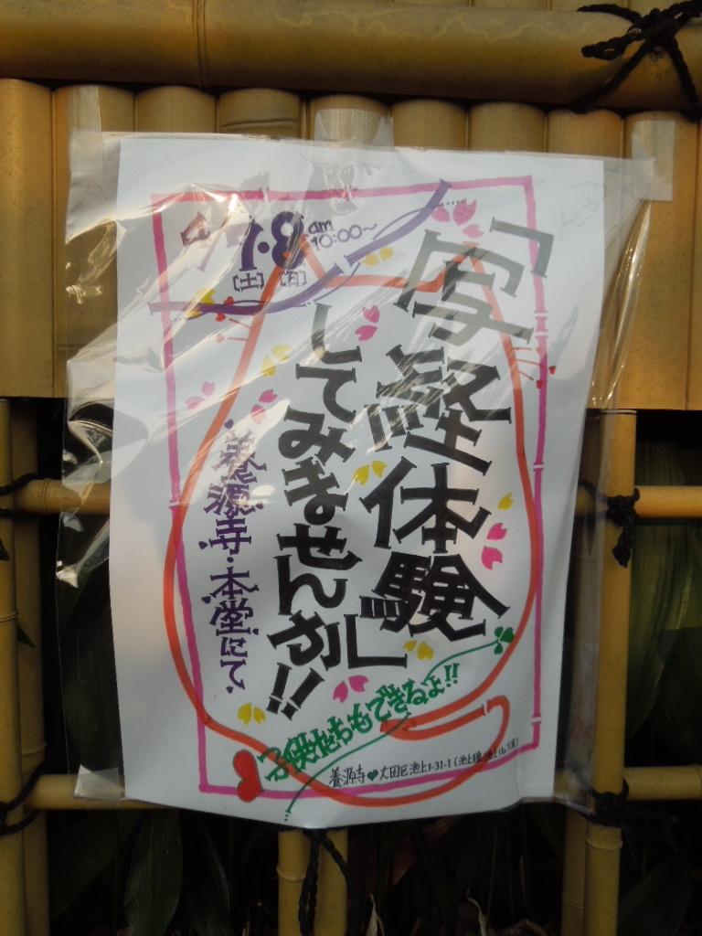 f:id:Ikegamiblog_tokyo:20180404221828j:plain
