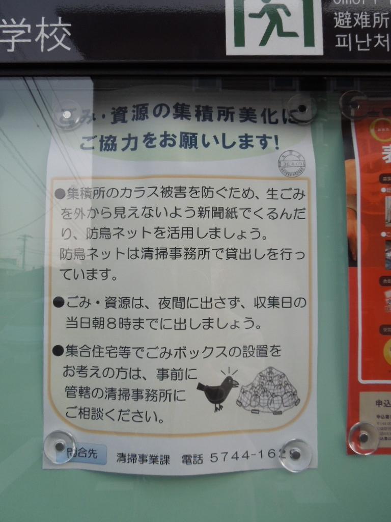 f:id:Ikegamiblog_tokyo:20180404231256j:plain