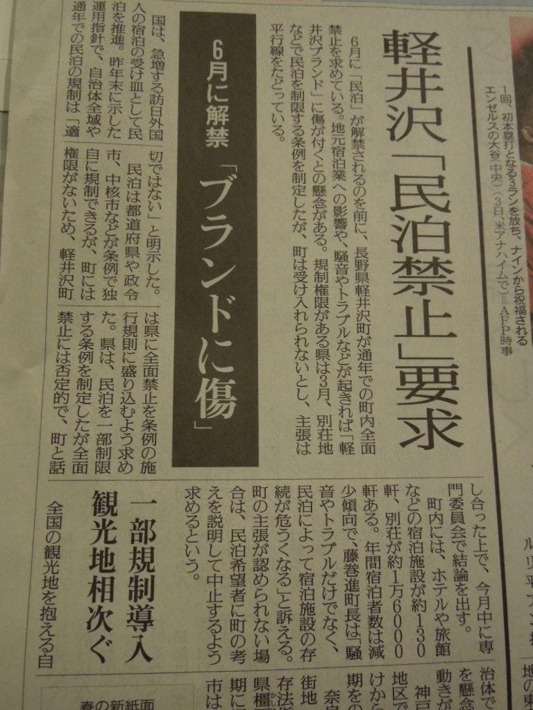 f:id:Ikegamiblog_tokyo:20180405221130j:plain