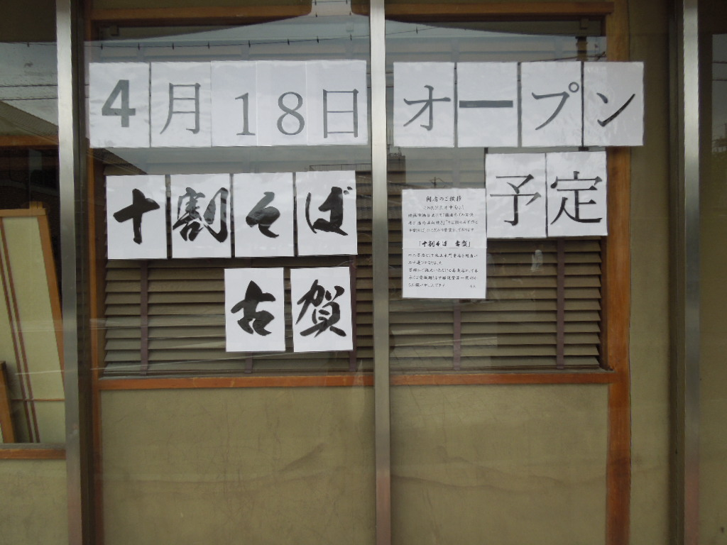 f:id:Ikegamiblog_tokyo:20180407133016j:plain