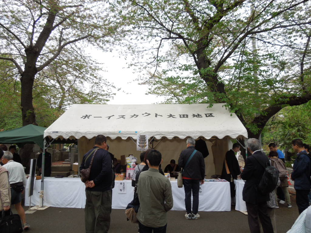 f:id:Ikegamiblog_tokyo:20180408144513j:plain