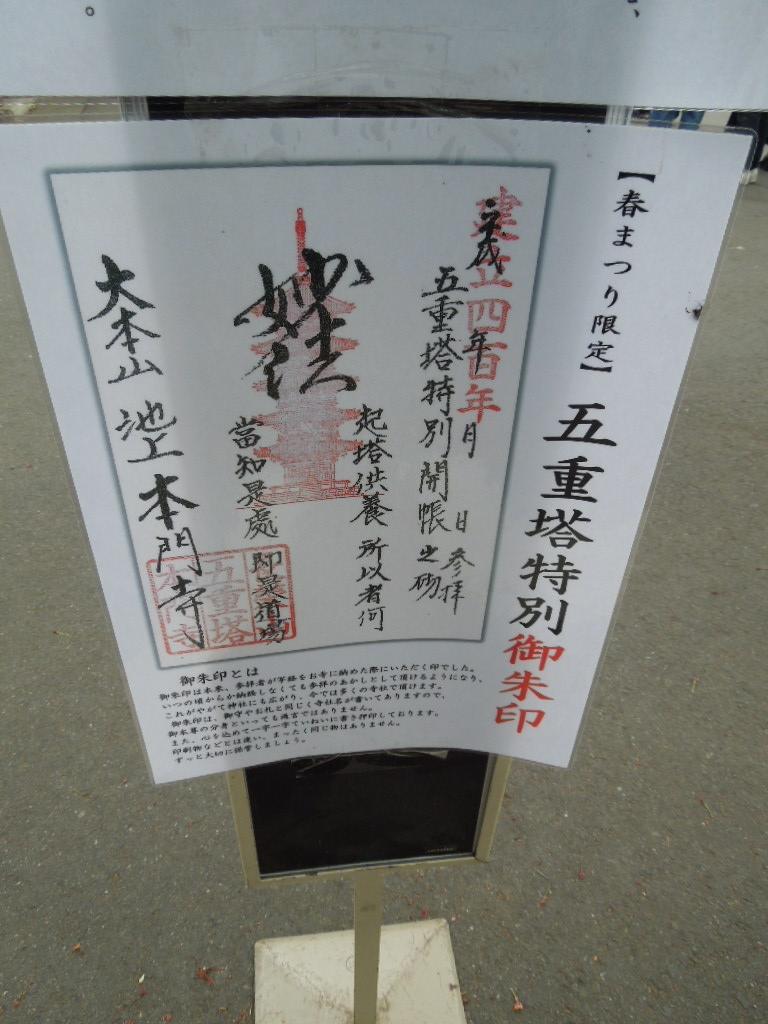 f:id:Ikegamiblog_tokyo:20180408144649j:plain