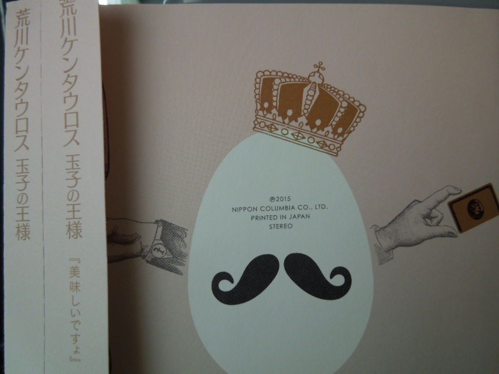 f:id:Ikegamiblog_tokyo:20180408145013j:plain