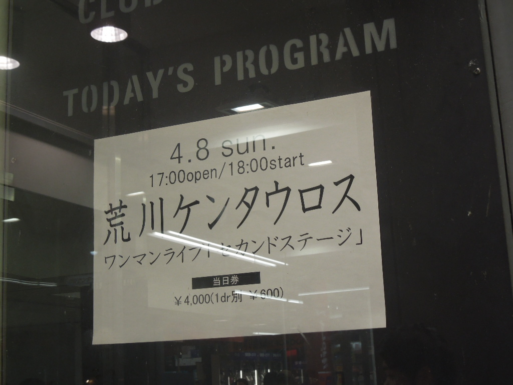 f:id:Ikegamiblog_tokyo:20180408231026j:plain