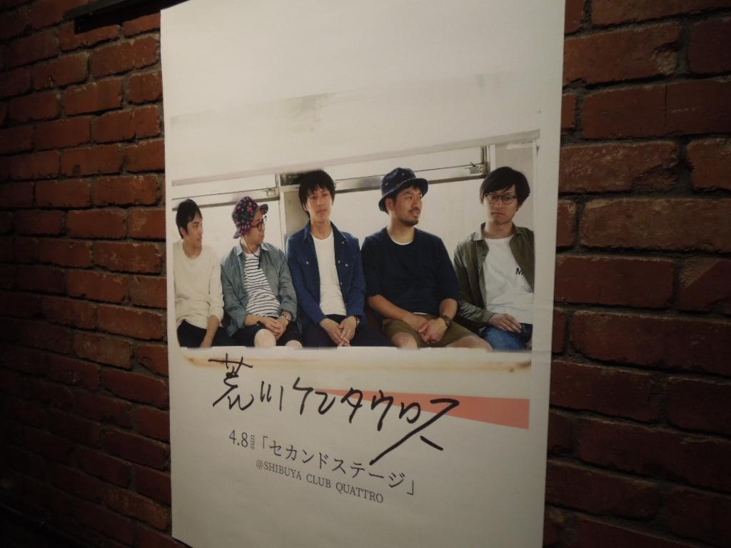f:id:Ikegamiblog_tokyo:20180409223234j:plain