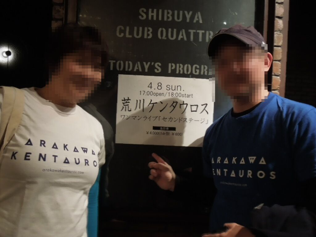 f:id:Ikegamiblog_tokyo:20180410215055j:plain