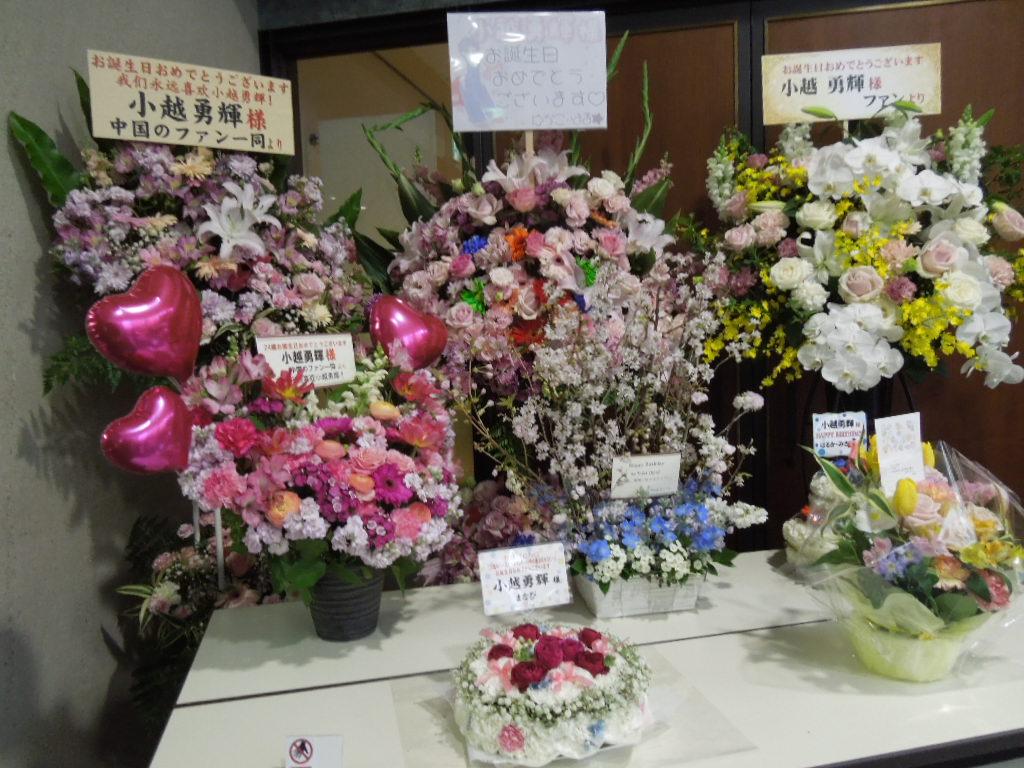 f:id:Ikegamiblog_tokyo:20180410231353j:plain