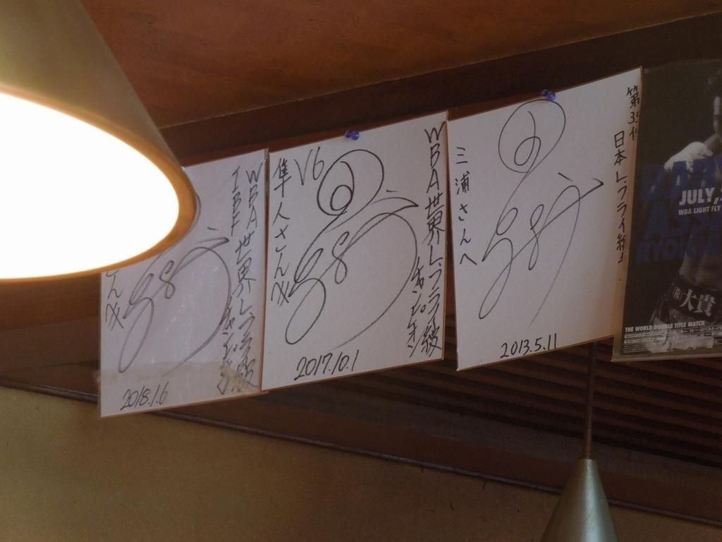 f:id:Ikegamiblog_tokyo:20180414231350j:plain