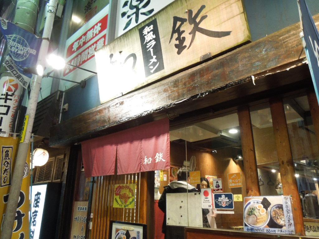 f:id:Ikegamiblog_tokyo:20180415122154j:plain