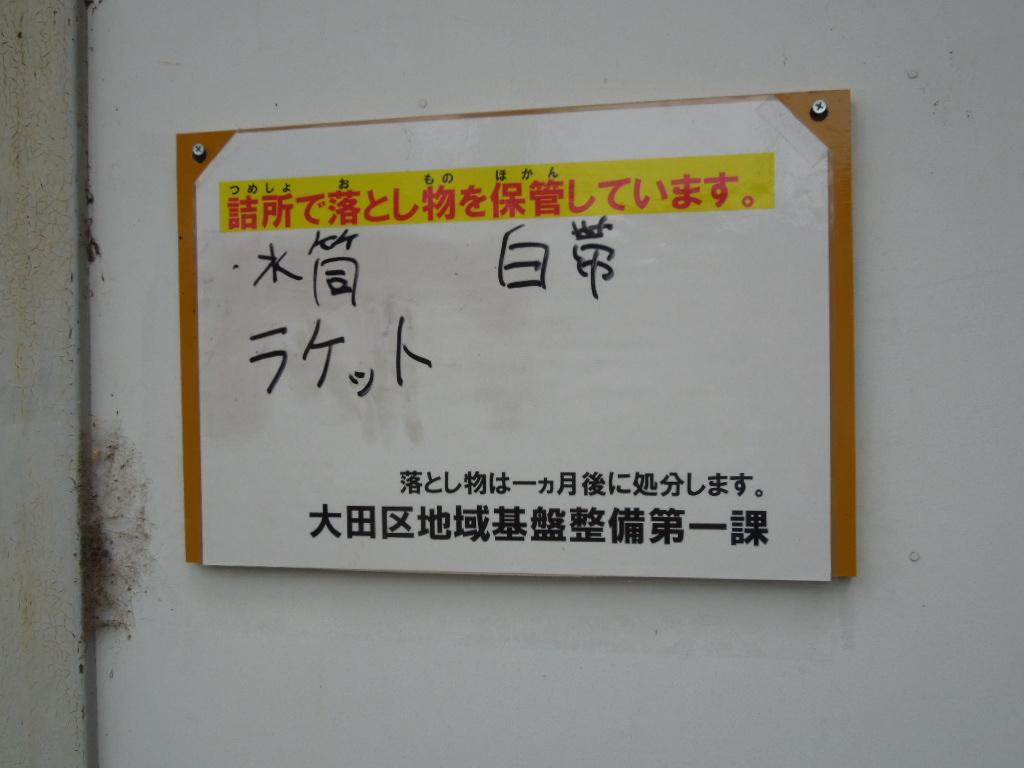 f:id:Ikegamiblog_tokyo:20180415131236j:plain