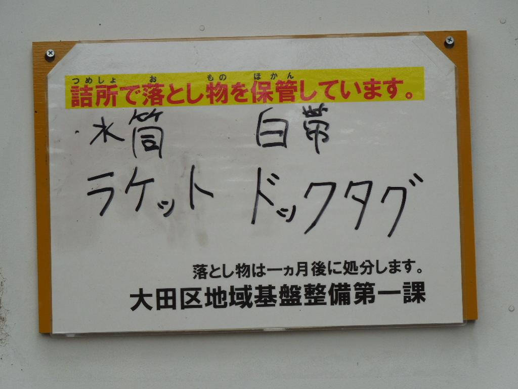 f:id:Ikegamiblog_tokyo:20180419224052j:plain