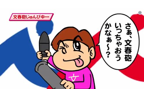 f:id:Ikegamiblog_tokyo:20180421003053j:plain