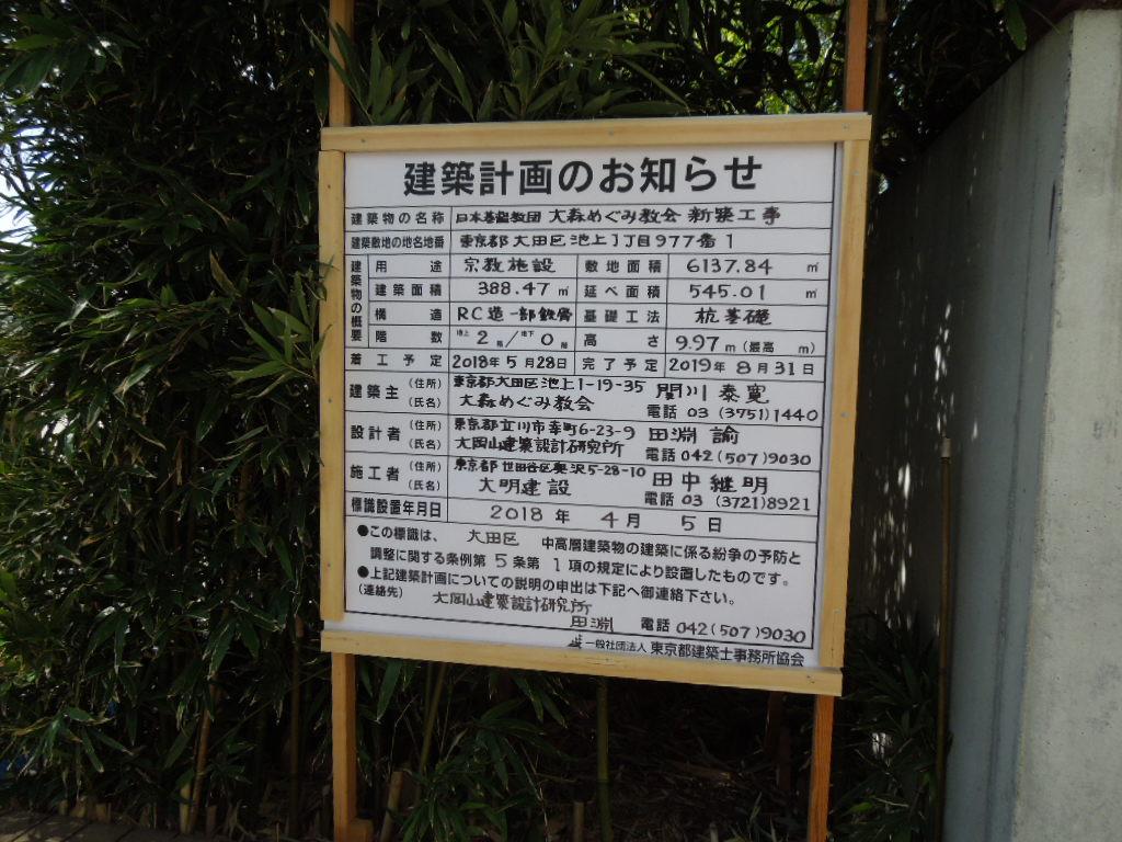 f:id:Ikegamiblog_tokyo:20180422220337j:plain