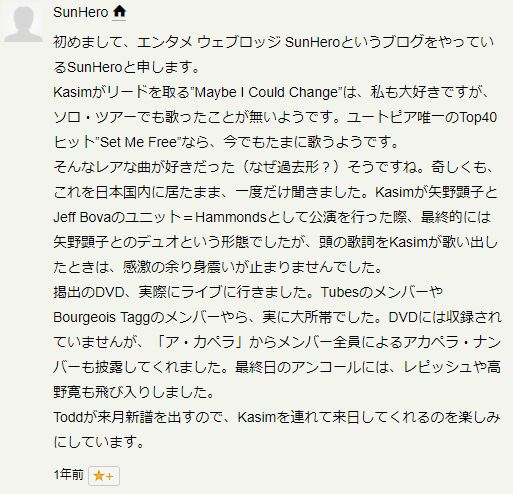 f:id:Ikegamiblog_tokyo:20180423220102j:plain